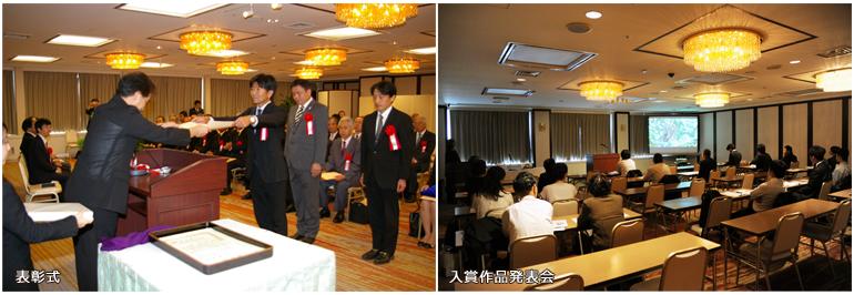 一般財団法人日本視聴覚教育協会は教育方法の革新、改善をめざし、視聴覚教育の普及・振興を推進する公益法人です。全国自作視聴覚教材コンクール入賞作品全国自作視聴覚教材コンクール
